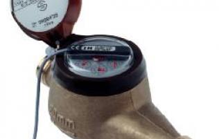 Thiết bị đo lưu lượng nước nóng hiệu AQUAMETRO